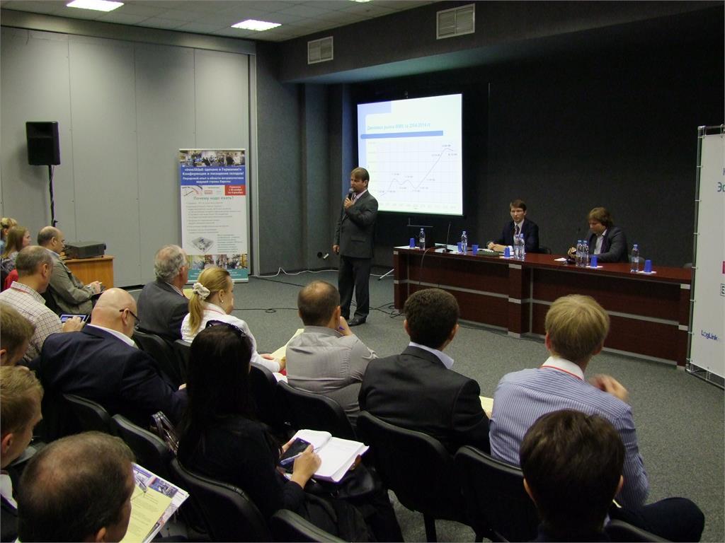 Работа в москве логистика по россии